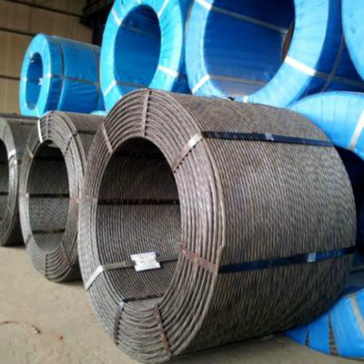 Prestressed steel strand 1*7  7 94mm