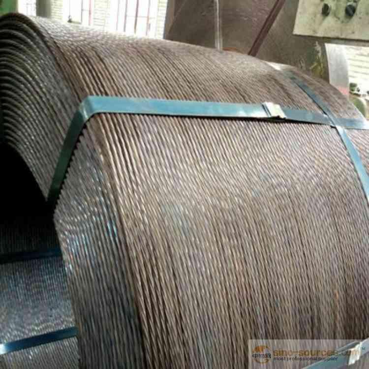 Prestressed steel strand 1*7  12 7mm