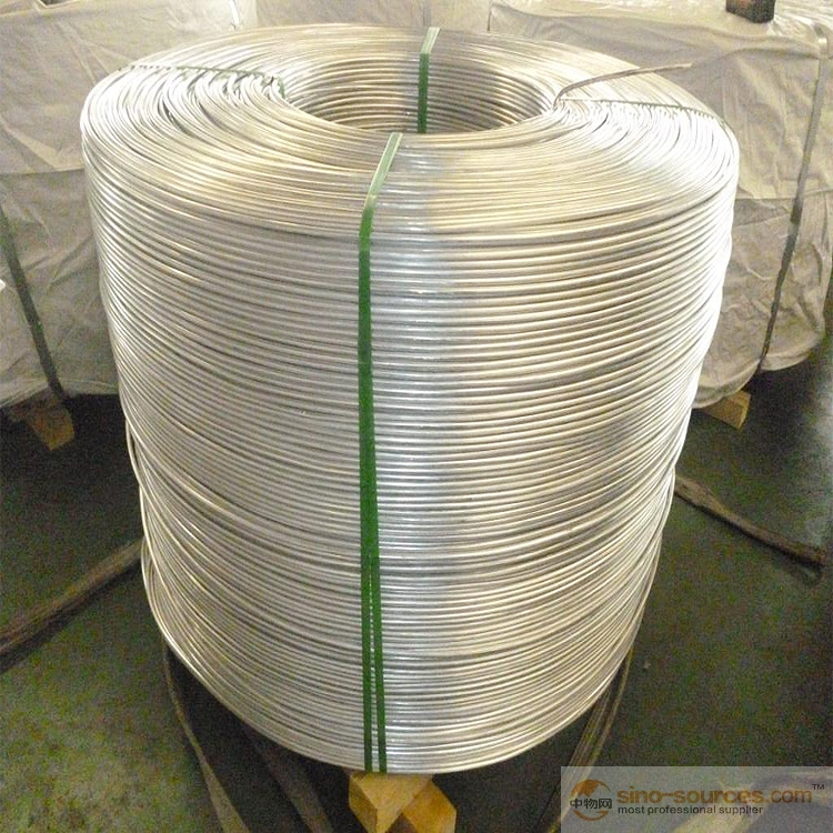 Factory high quality aluminum wire and aluminum wire rod