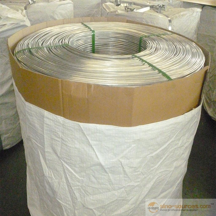 Factory high quality aluminum wire and aluminum wire rod3