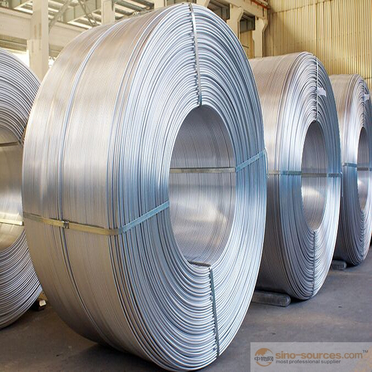 Factory high quality aluminum wire and aluminum wire rod4