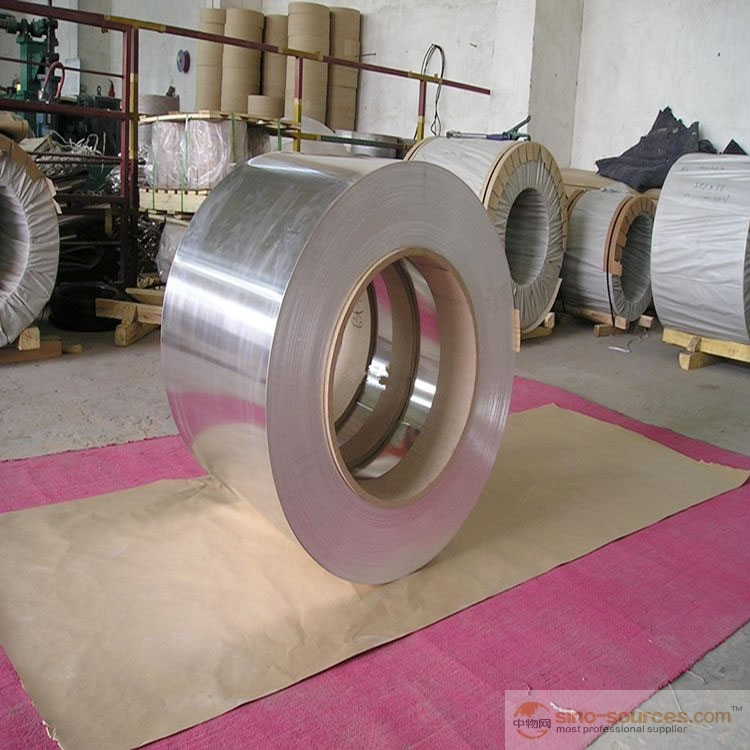 High quality product Aluminium coil2