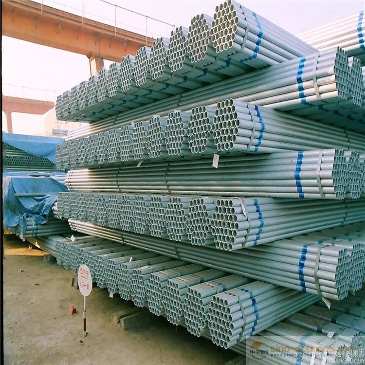 Pre galvanized steel pipes4