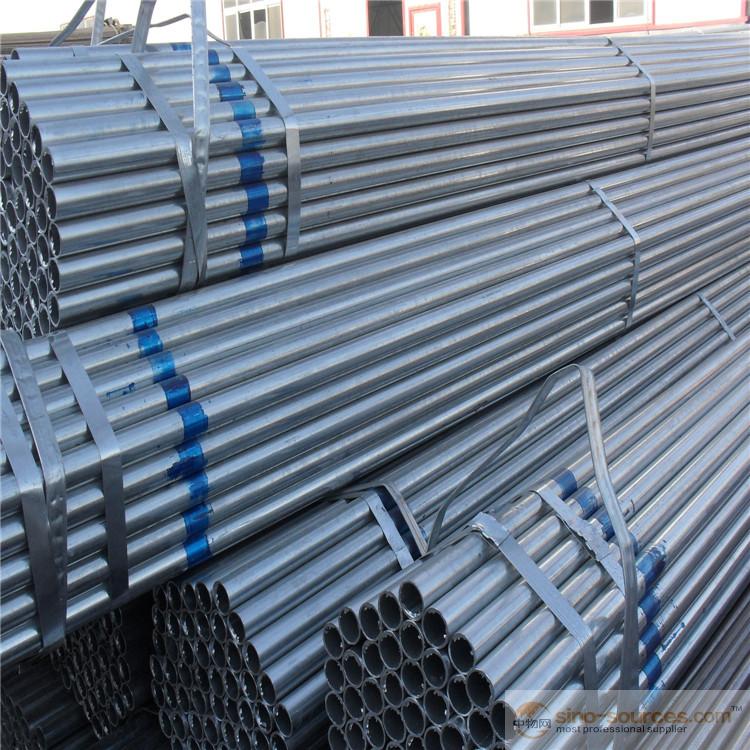 4 inch galvanized mild steel pipe3