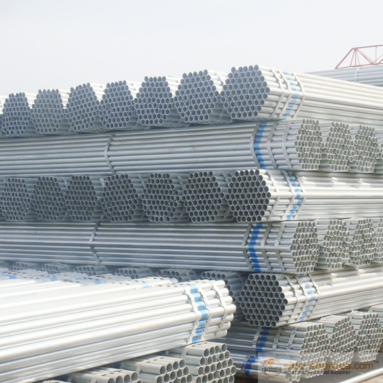 Professional Galvanized Steel Pipe manufacturer2
