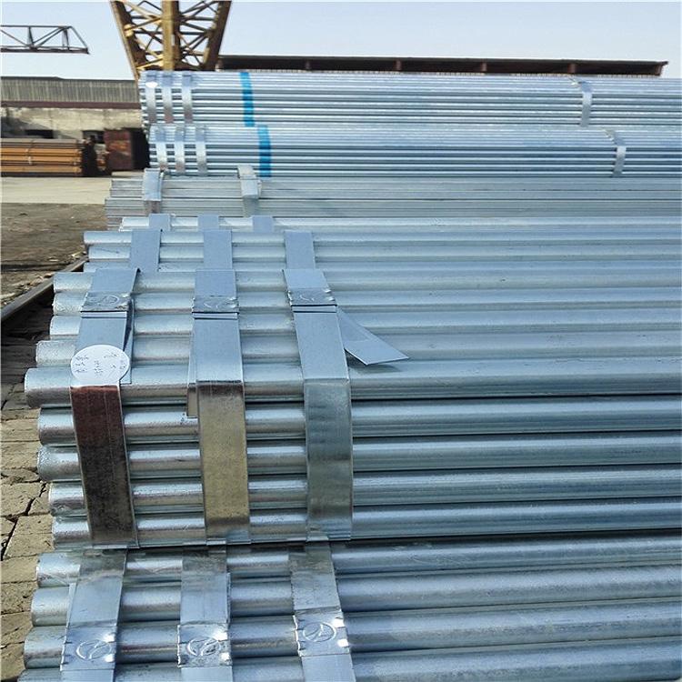 Professional Galvanized Steel Pipe manufacturer