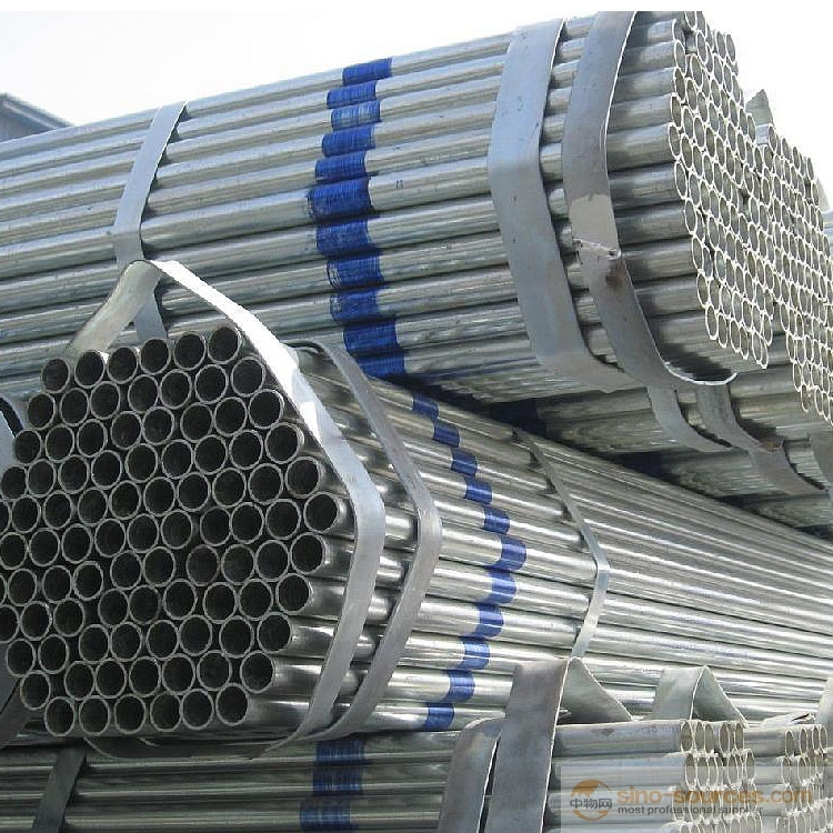 Schedule 40 Hot dipped Galvanized Steel Pipe5