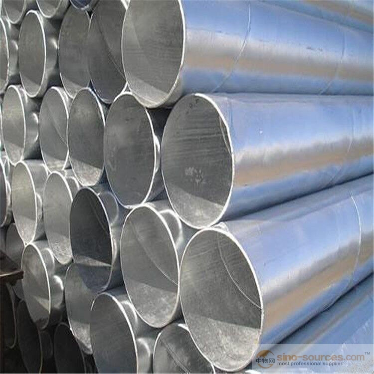 Seamless Carbon Steel Pipe2