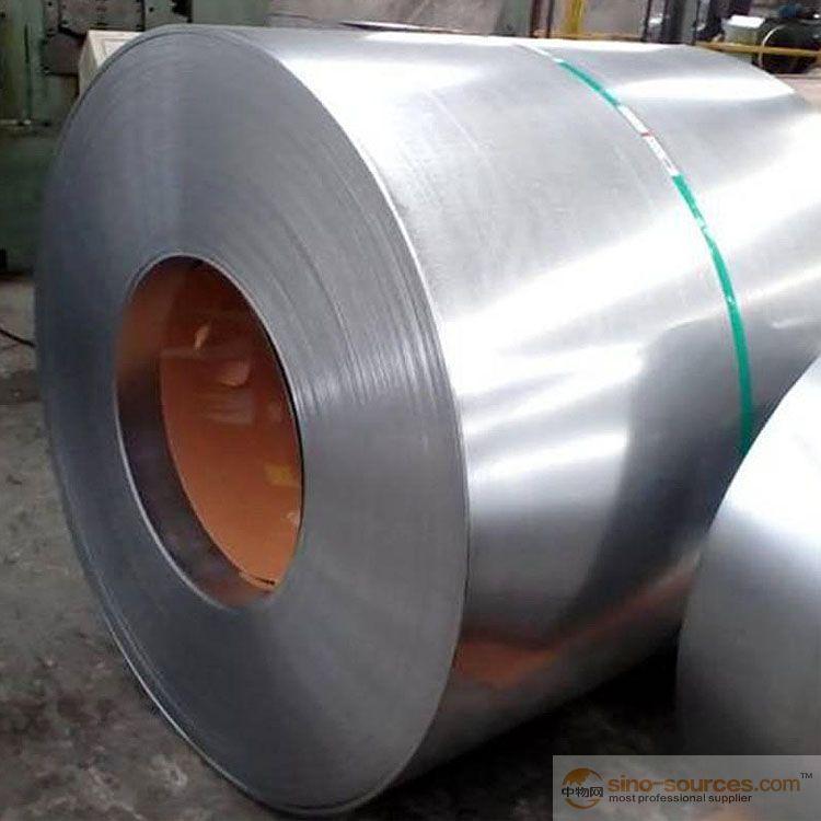 Aluminum coil wholesale