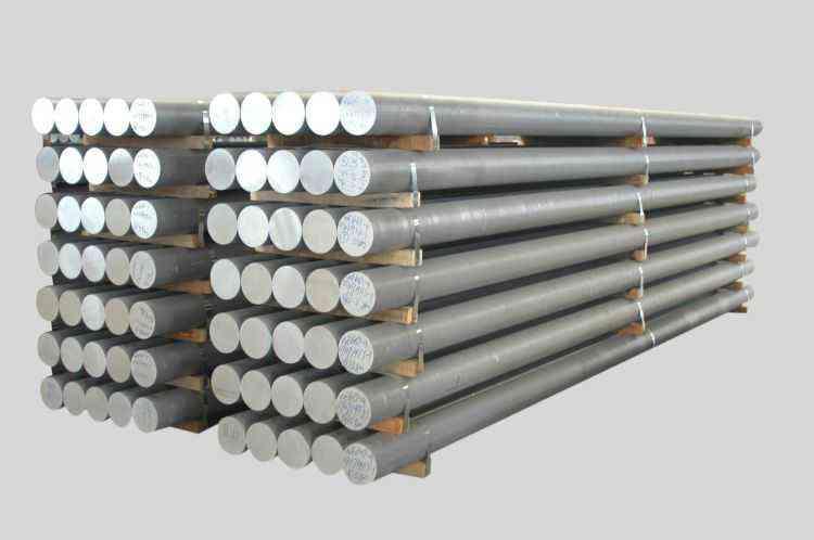 Aluminium BAR Supplier in China