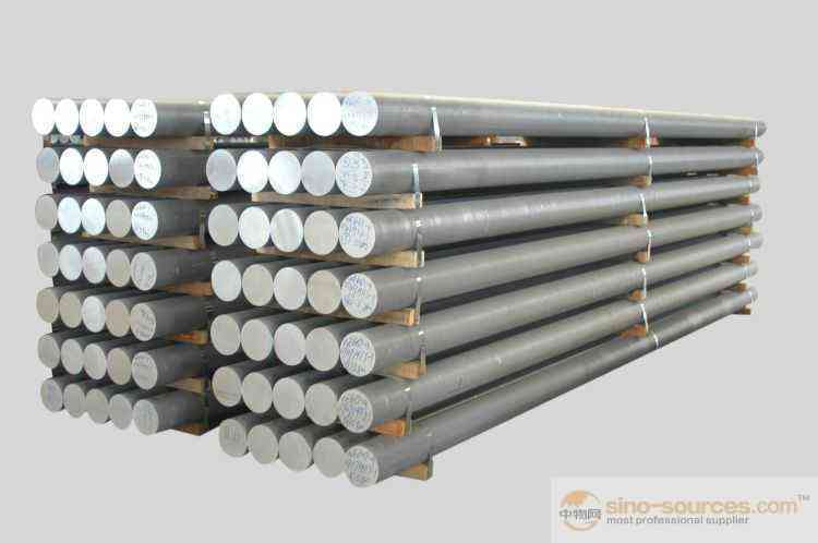 Aluminium BAR Supplier in China