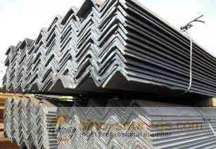 Good quality steel angle bar