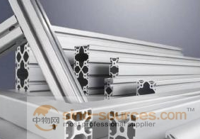 Aluminum Profiles made in China
