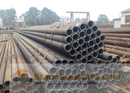 Q235B Hot rolled steel pipe