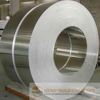 Aluminum coil wholesale