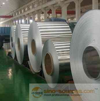 Aluminum coil from factory