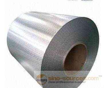 original Chinese Aluminum Coils