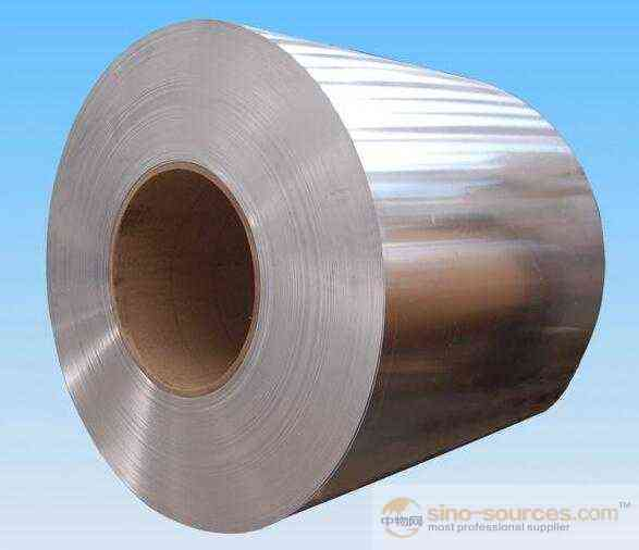 Hot sale aluminum coil roll with the cheap price