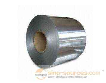 Hot sale decorative aluminum coil made in China