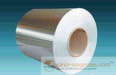 aluminum coil supplier in china