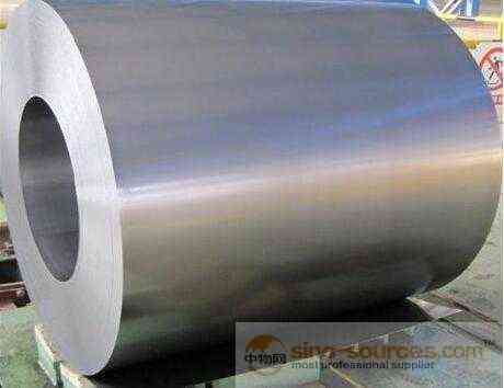 Aluminum Coils the factory price in China