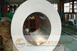 high quality Galvanized steel coil in china
