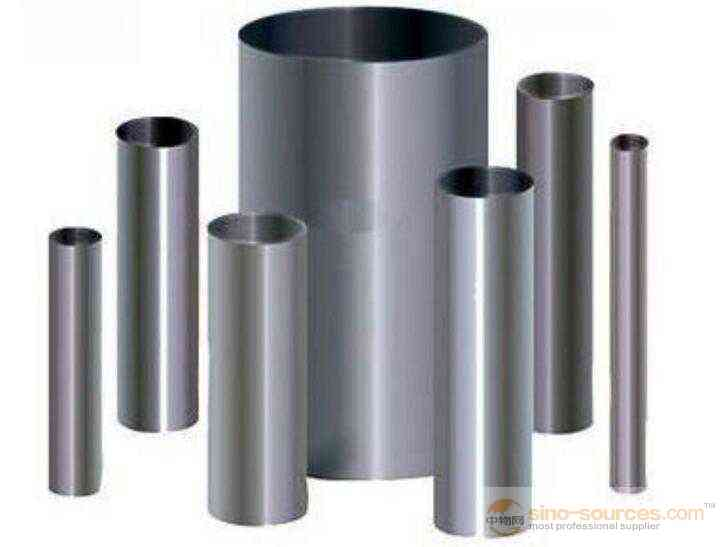 Aluminum pipe with the factory price in China