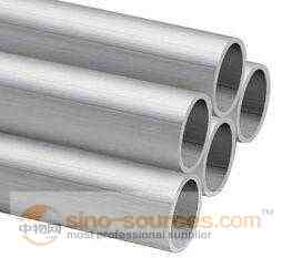 Aluminum pipe supplier in China