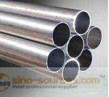 Hot sale Aluminum pipe 6061 with the high quality