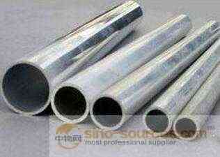 High quality Aluminum alloy pipe made in China