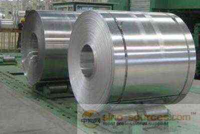 Aluminum Coils professional supplier in China