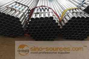 hot dip galvanized rectangular steel pipe