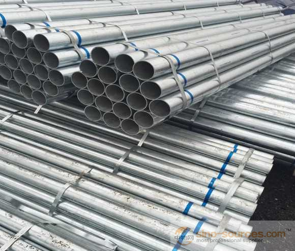 Galvanized Tube Supplier in China