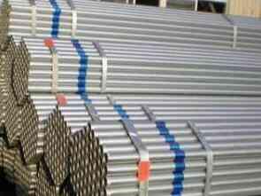 Original Chinese scaffolding tube