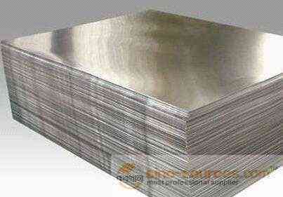 Aluminum sheet with the best price
