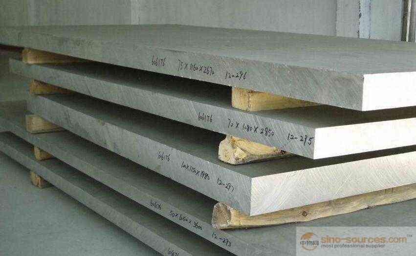 Aluminium sheet manufacturer in china1