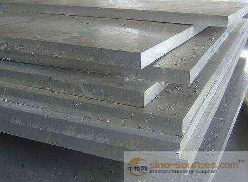 Hot sale Aluminum Sheets manufacturer1