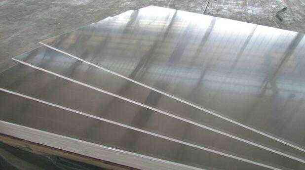 Aluminum Sheets For Precision Parts
