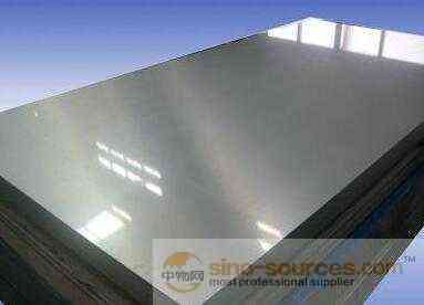 pressed aluminium sheet wholesale