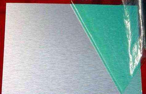 Original Chinese 7075 aluminium sheet