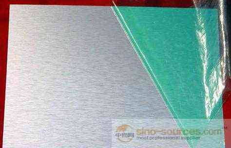 Original Chinese 7075 aluminium sheet