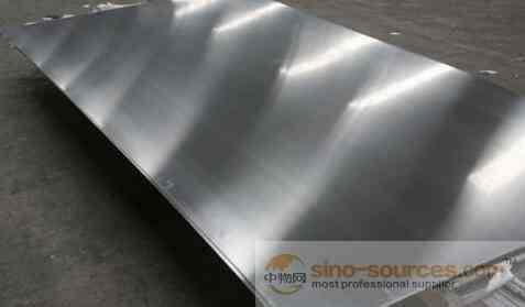 Aluminum Sheets Supplier in China1