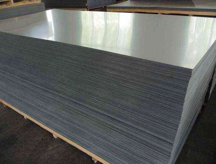 High quality reflective aluminum sheet made in china