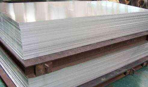 laminated aluminum sheet Factory price