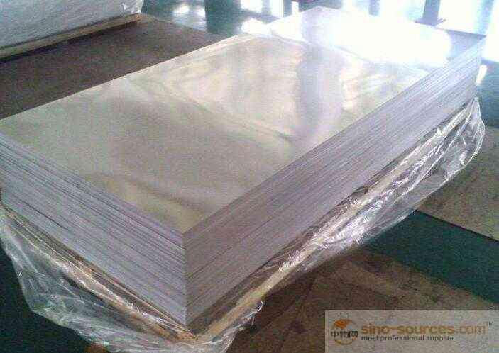 aluminum sheet panels made in China1