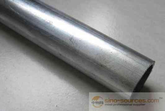 Galvanized steel pipe supplier in Thailand