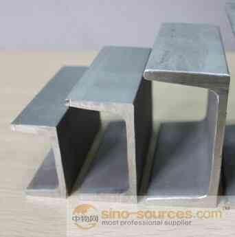 High quality Steel Channel Supplier in China
