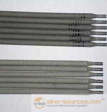 Welding Electrode Manufacturer in Cyprus