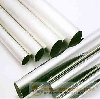 High quality Steel Tube Manufaturer In India