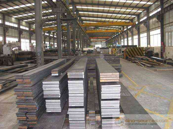 Flat Bar supplier in East Tinor with best price